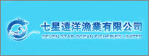 SEVEN STAR OCEAN FISHERIES LIMITED